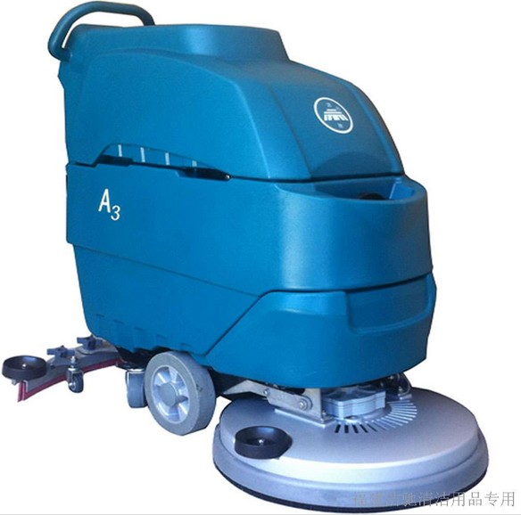 福建厦门手推式全自动洗地机A3